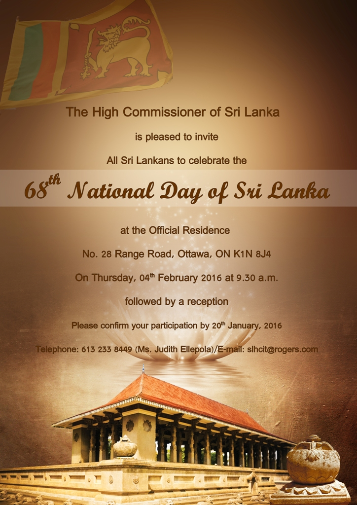 Invitation__for_National_Day_-2016